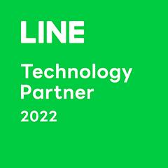 LINE Technology Partoner 2021